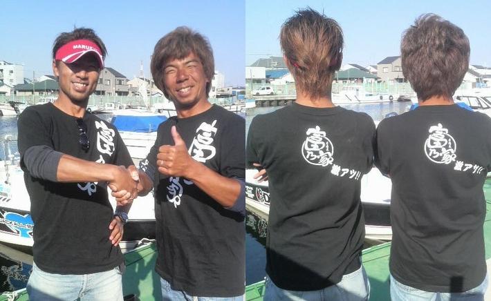 Seamaster 竹嶋さんと 富乃家 Tシャツで