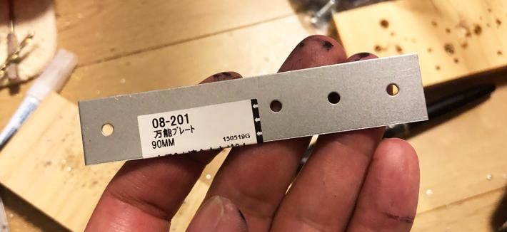 08-201 万能プレート 90mm
