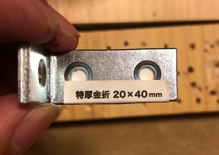 特厚金折 20×40