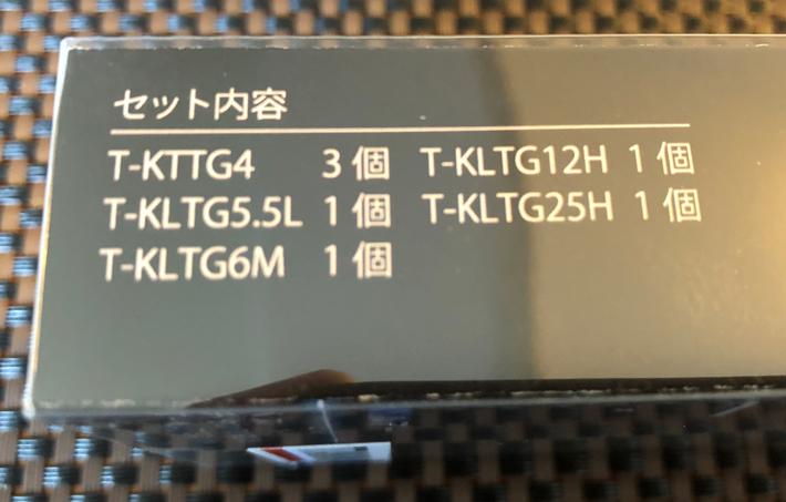 T-KLTG25H7のセット内容