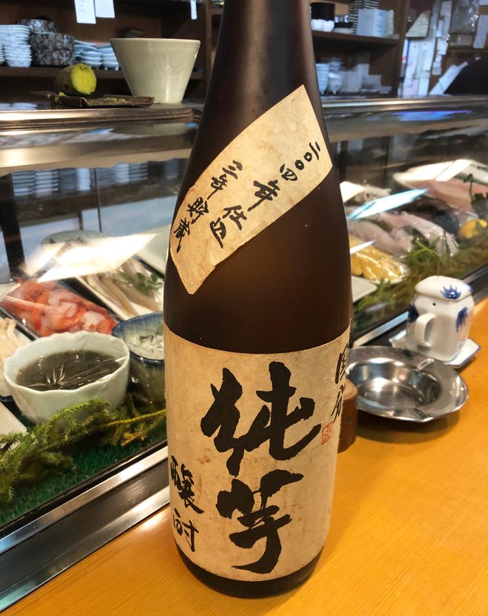 国分酒造 純芋ロック@しんや寿司