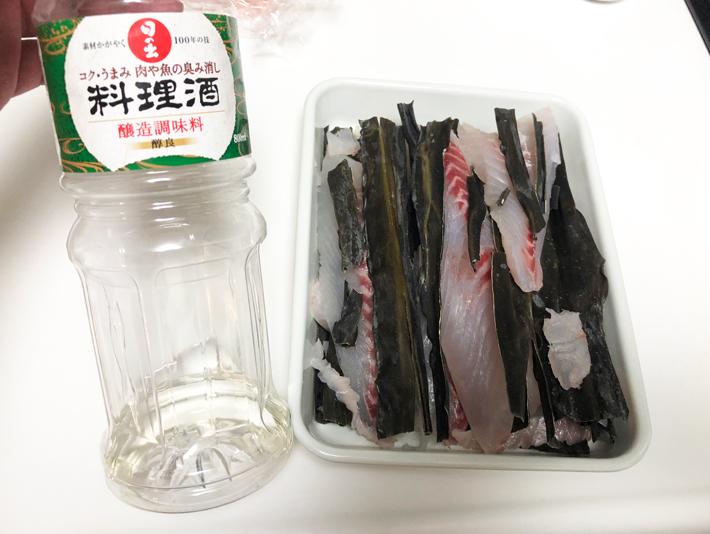 チカメキントキの昆布締めレシピ