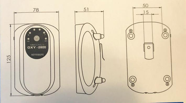 充電式エアポンプ オキシー 2800のサイズ