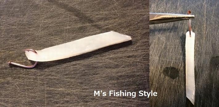 ケンサキイカの切り身の付け方