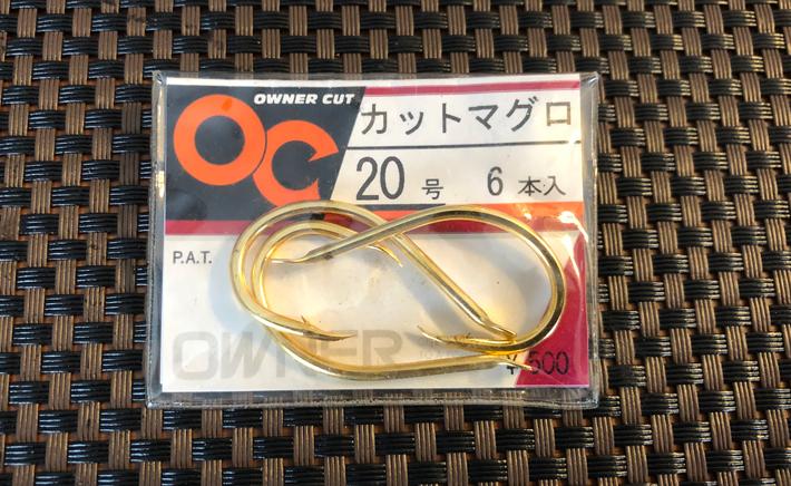 OWNER(オーナー) シングルフック カット マグロ 20号