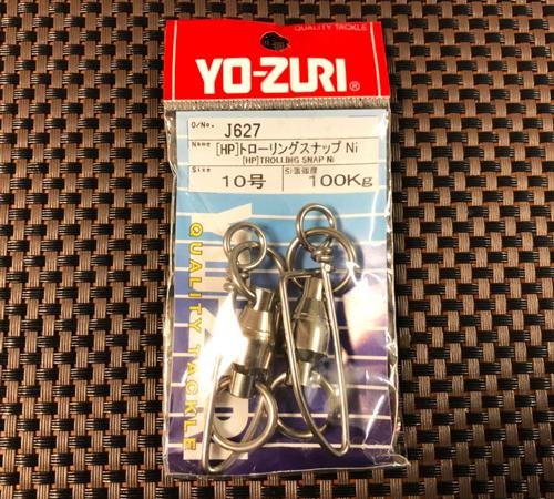 YO-ZURI トローリングスナップ Ni 10号 100kg