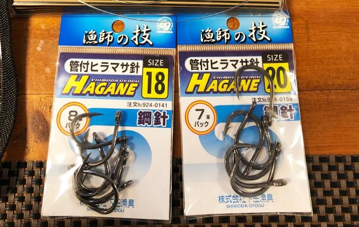 下田漁具 管付ヒラマサ針 18号・20号