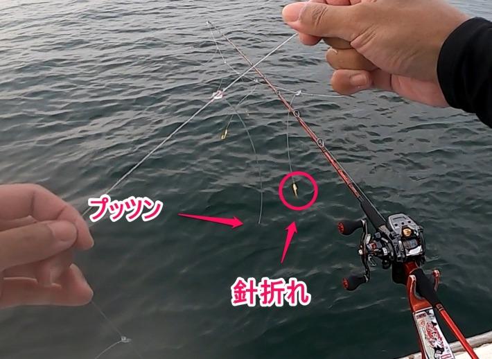落とし込み釣り 鰤バラシたハリスの状態@さぶろう丸